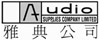Audio Supplies Company Limited