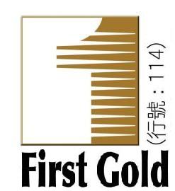 第一亞洲商人金銀業有限公司
