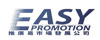 EASY PROMOTION MARKETING LTD